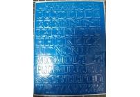 LITERY SAMOPRZYLEPNE CZERWONE 1,5 cm